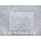 Карпет светло серый - 1 погонный метр (1,5 кв.м.)