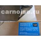Виброфильтр 1,5 мм (лист 0,35 м.кв.)