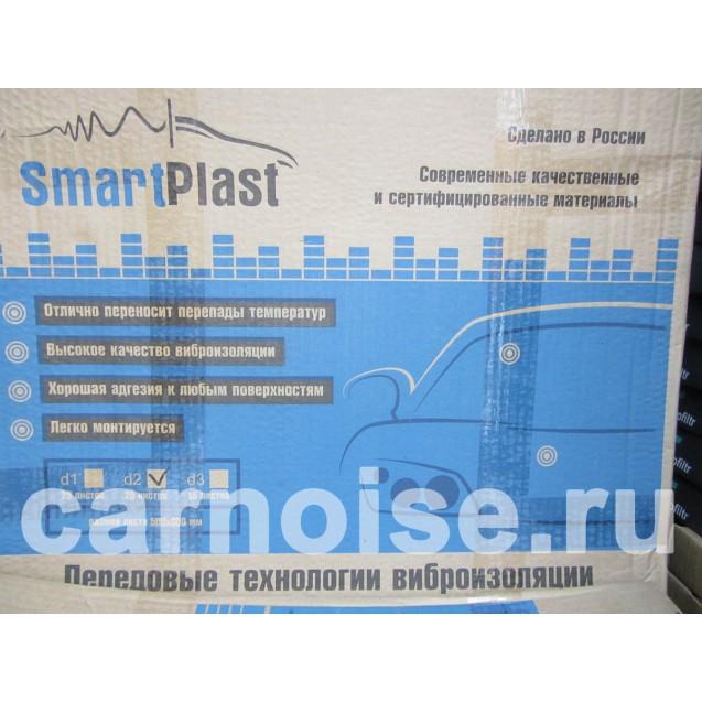 SmartPlast 3 (Новинка!) 0,5*0,6